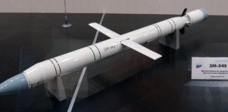 Kalibr, nuovo missile russo armato su una nave di Putin